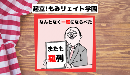 おすすめASP【一覧表】
